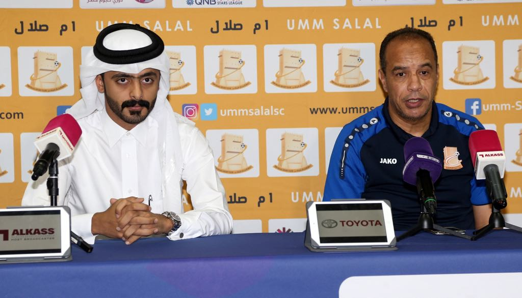 Pre Match Press Conference- Al Gharafa Vs Umm Salal