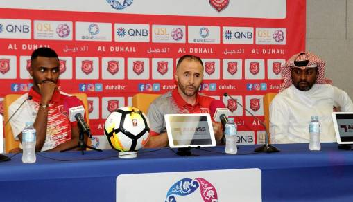 Pre-Match Press Conference — Al Duhail