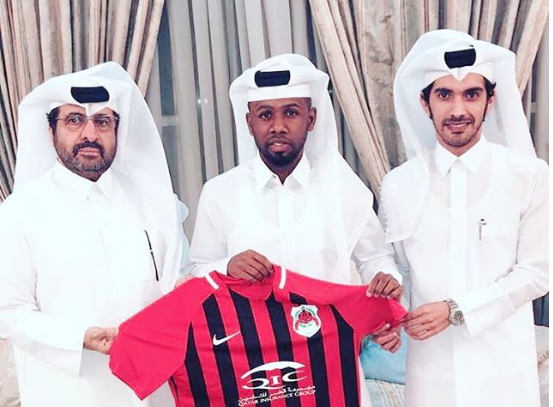 Al Rayyan complete Ibrahim move ahead of new season