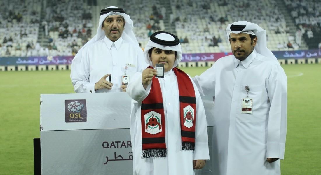 Qatar Clasico winning ticket numbers announced