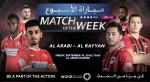 Al Arabi vs Al Rayyan — 14th September, 2018 @ 18:00, Al Arabi Stadium
