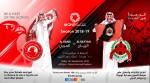 Al Arabi, Al Rayyan players urge fans to cheer them on