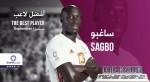 QNB Stars League — September, 2018 — Yannick Sagbo (Umm Salal)