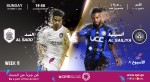 Al Sadd vs Al Sailiya: Clash of strong teams