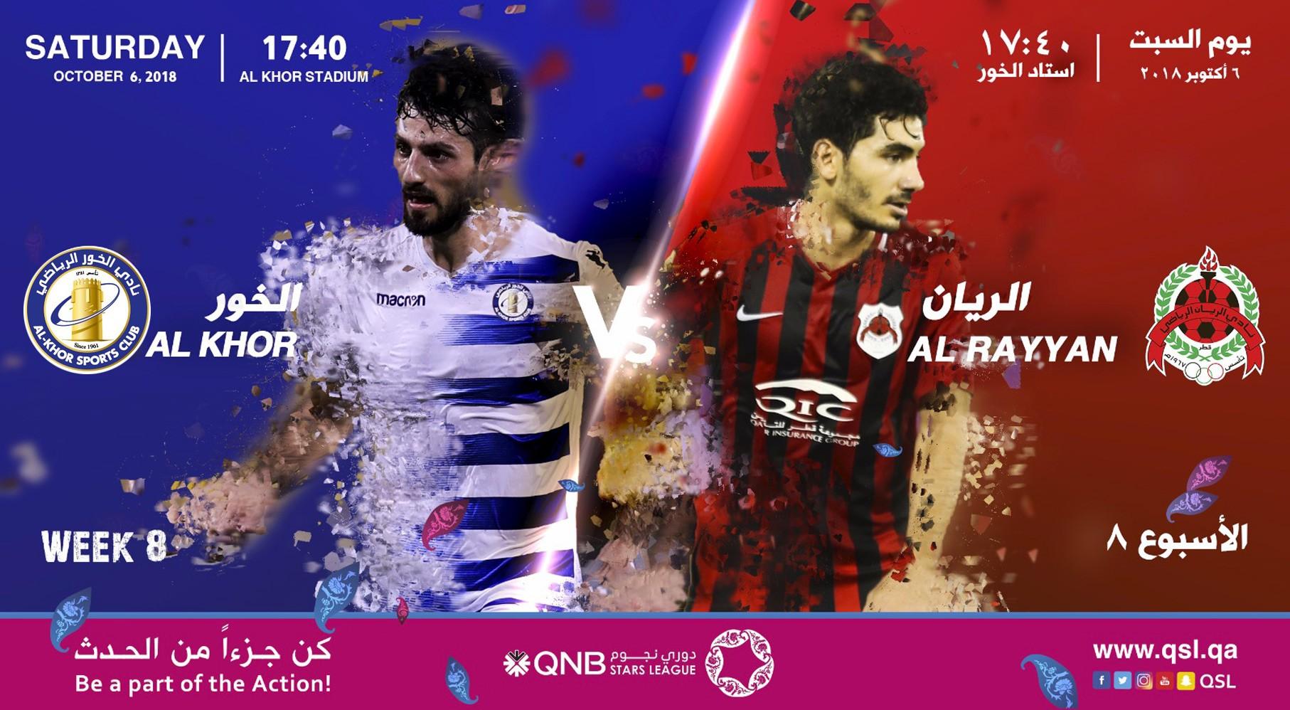 Al Khor face tough task against Al Rayyan