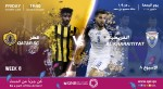 Qatar SC, Al Kharaitiyat seek second win