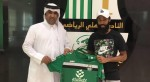 Al Sadd loan Shnein and Meshaal