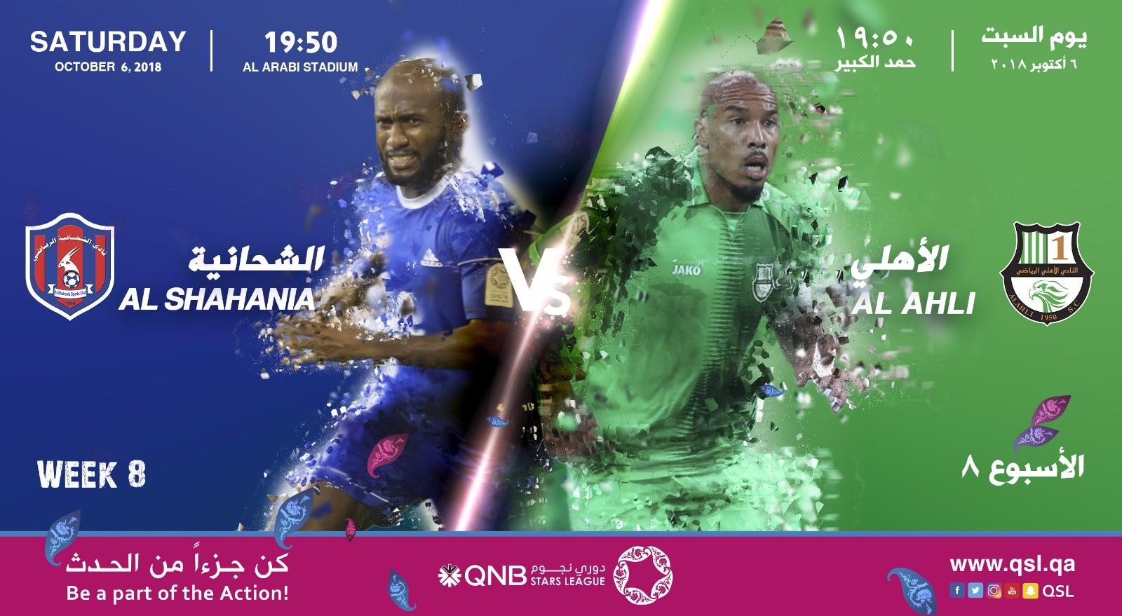 Al Shahania, Al Ahli look to make up for lost ground