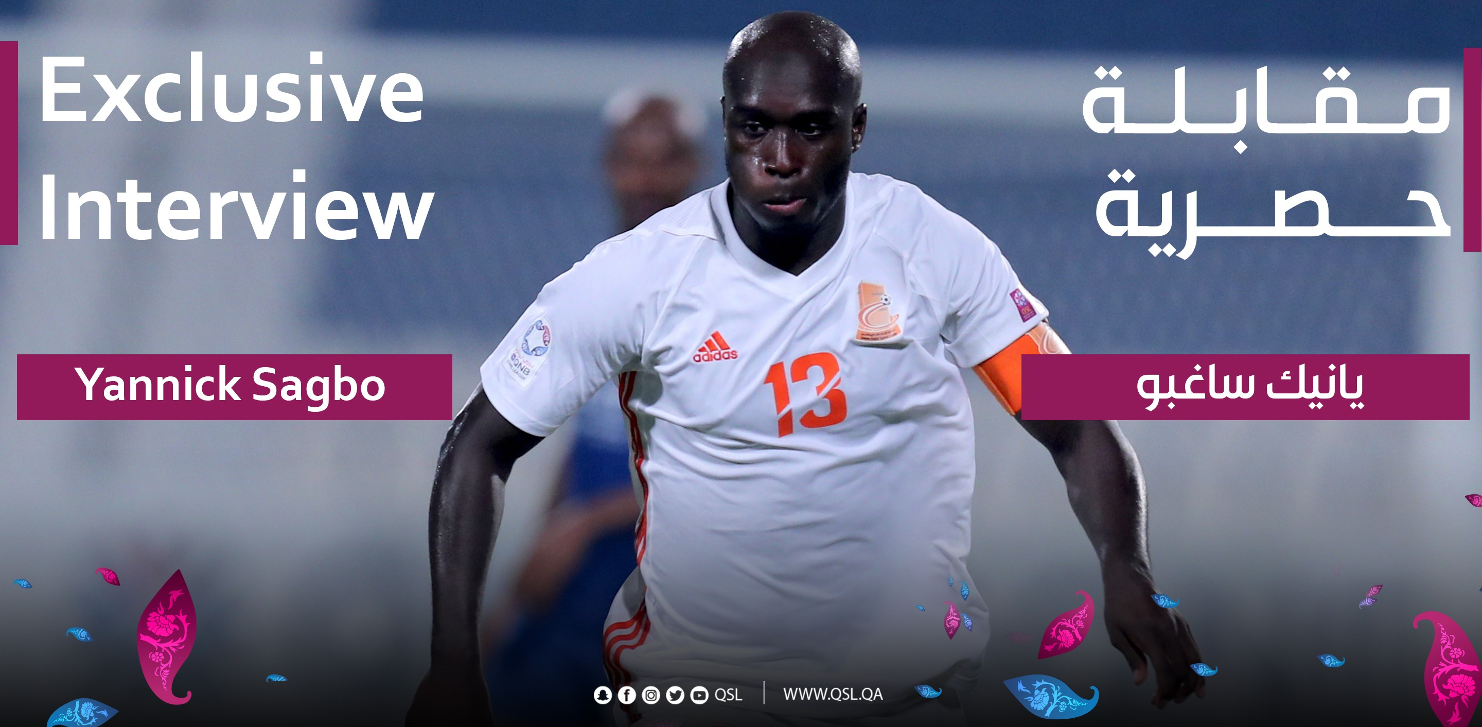 Umm Salal striker Yannick Sagbo in an Exclusive Interview with QSL Online.