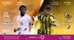 QNB Stars League Week 9 — Umm Salal vs Qatar SC