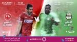 QNB Stars League Week 9 — Al Arabi vs Al Ahli