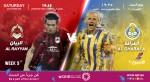 QNB Stars League Week 9: Al Rayyan vs Al Gharafa
