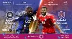 QNB Stars League Week 9: Al Sailiya vs Al Shahania