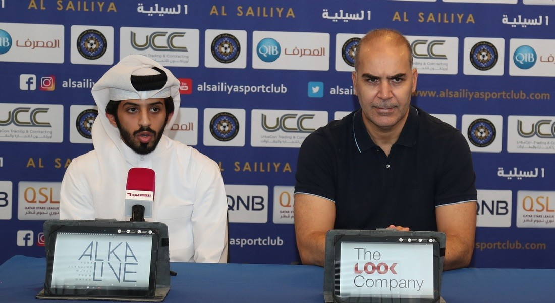 We wish to be in top three: Al Sailiya coach Trabelsi