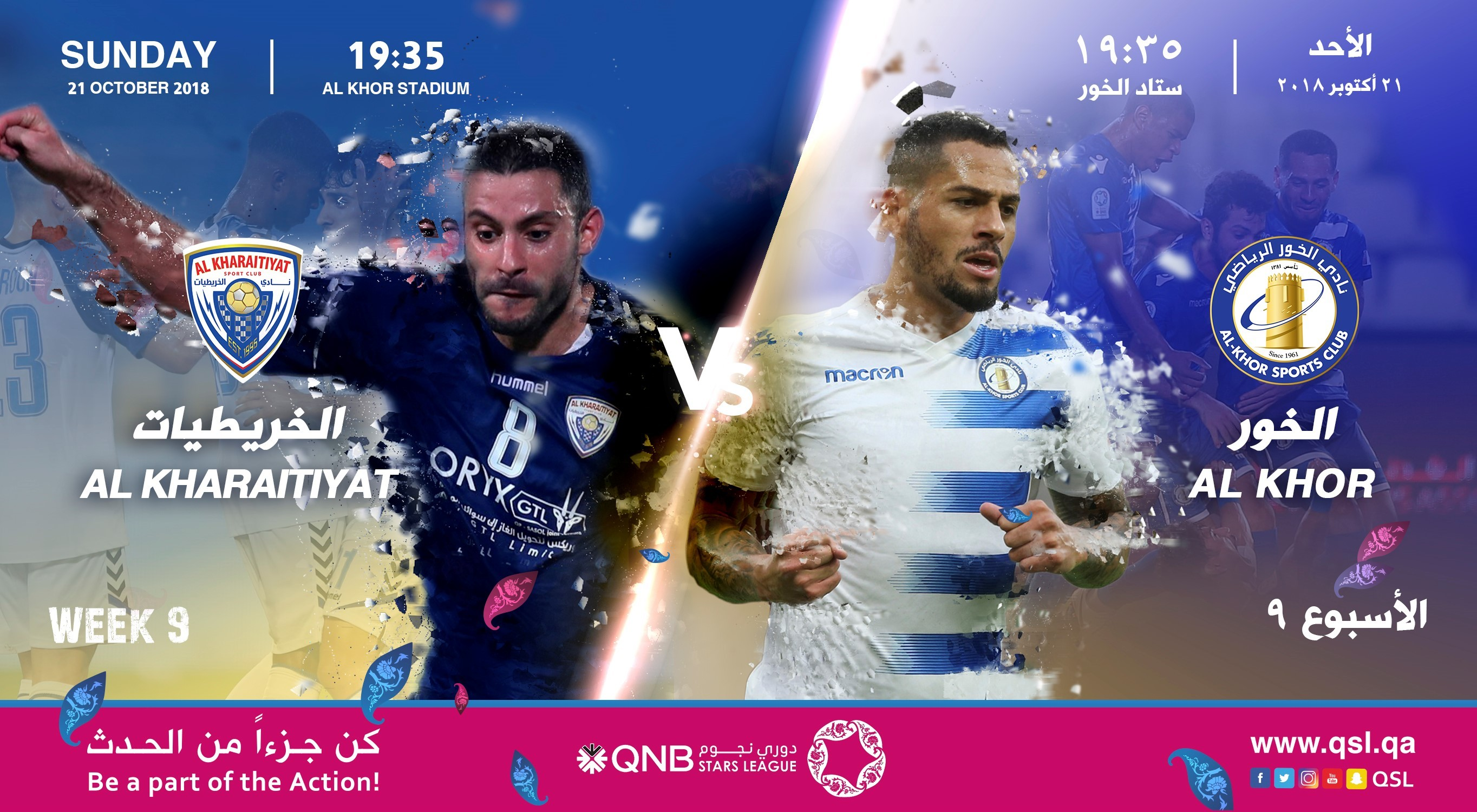 QNB Stars League Week 9 — Al Kharaitiyat vs Al Khor