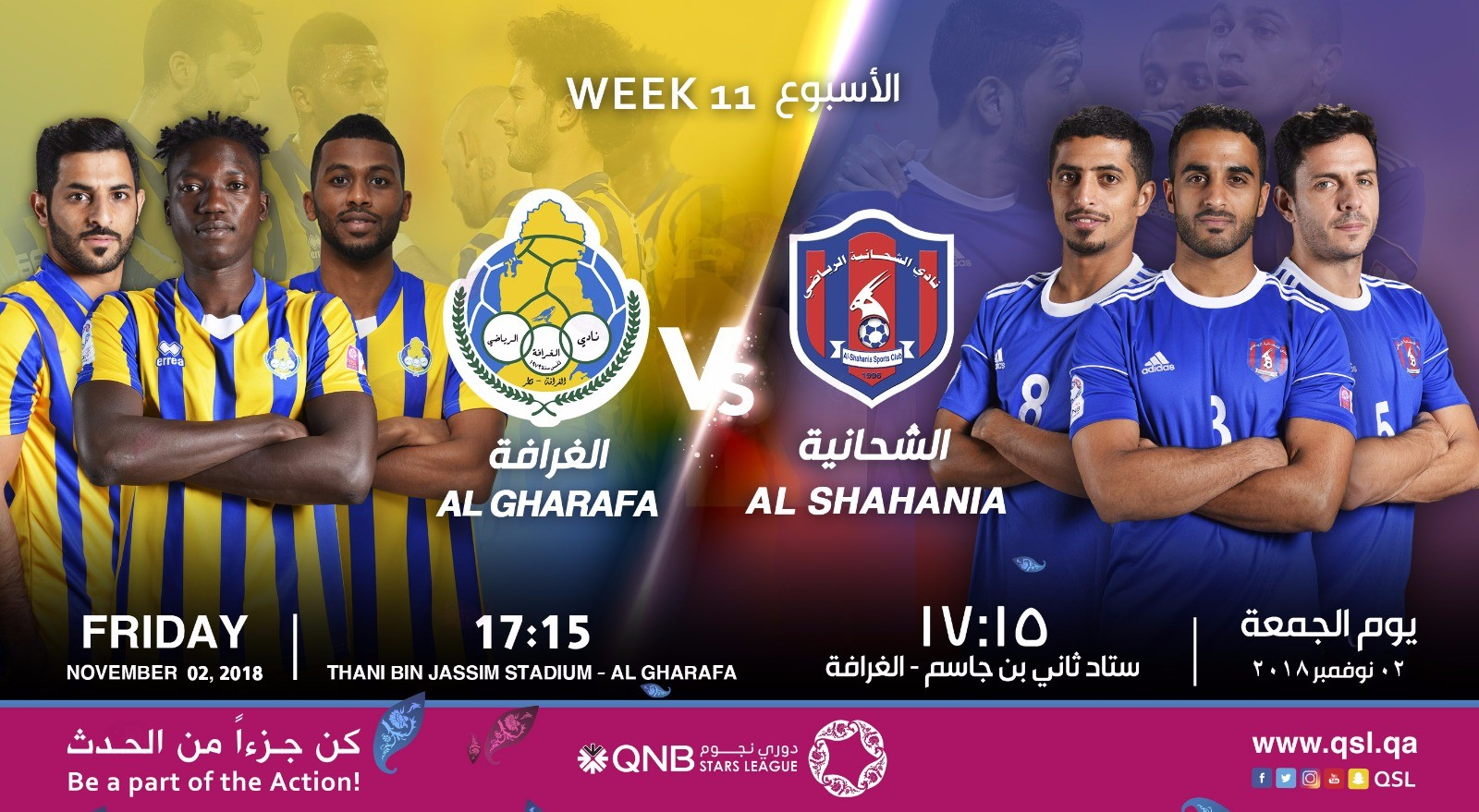 QNB Stars League Week 11 — Al Gharafa vs Al Shahania