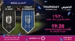 QNB Stars League Week 12 — Al Sadd vs Al Kharaitiyat