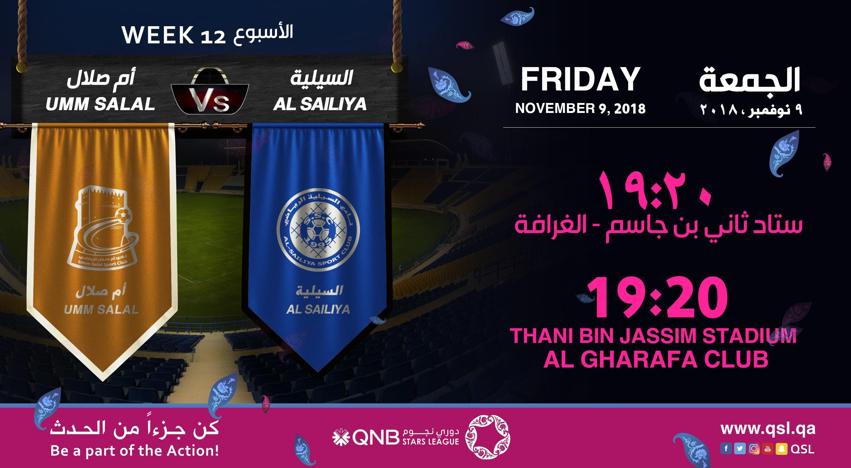 QNB Stars League Week 12 — Umm Salal vs Al Sailiya