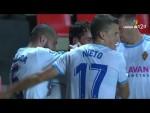 Golazo de Pep Biel (1-2) Nàstic vs Real Zaragoza