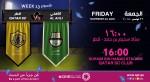 QNB Stars League Week 13 — Qatar SC vs Al Ahli