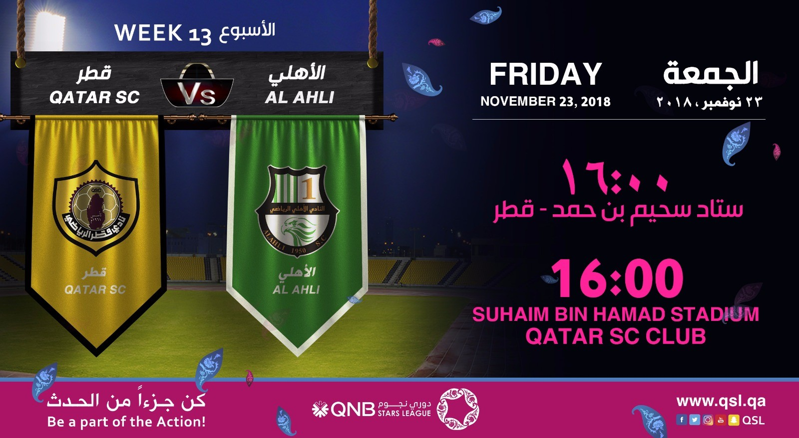 QNB Stars League Week 13 — Qatar SC vs Al Ahli