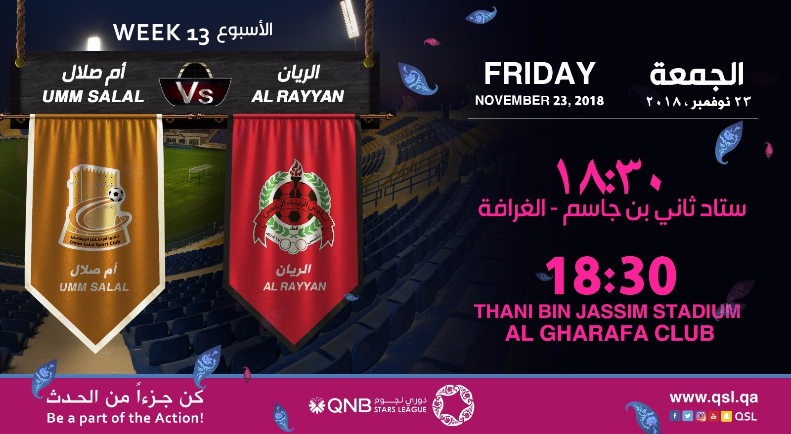 QNB Stars League Week 13 — Umm Salal vs Al Rayyan