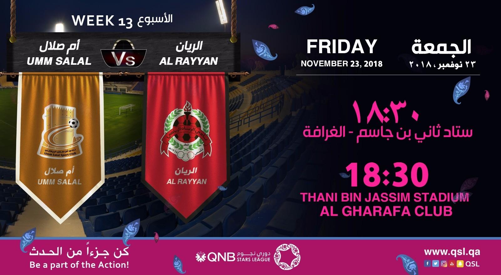 QNB Stars League Week 13 — Umm Salal vs Al Rayyan