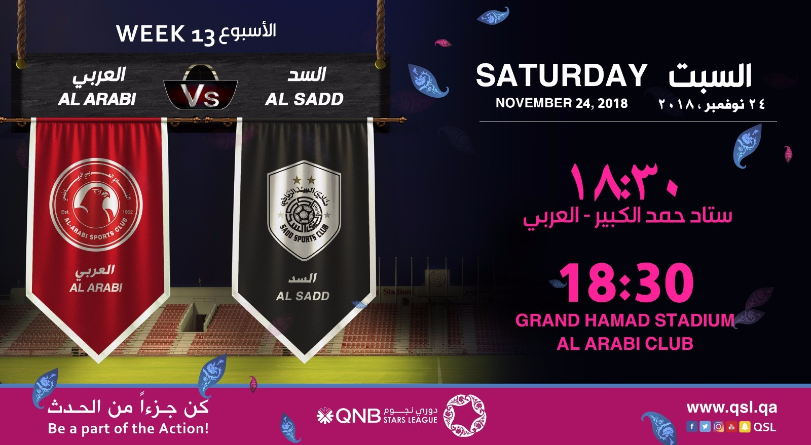 QNB Stars League Week 13 — Al Arabi vs Al Sadd
