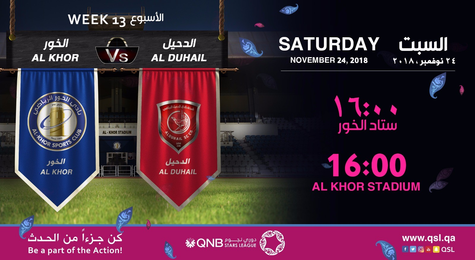 QNB Stars League Week 13 — Al Khor vs Al Duhail
