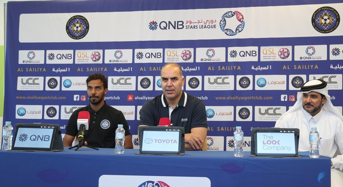 Al Gharafa game significant for us: Al Sailiya coach Trabelsi
