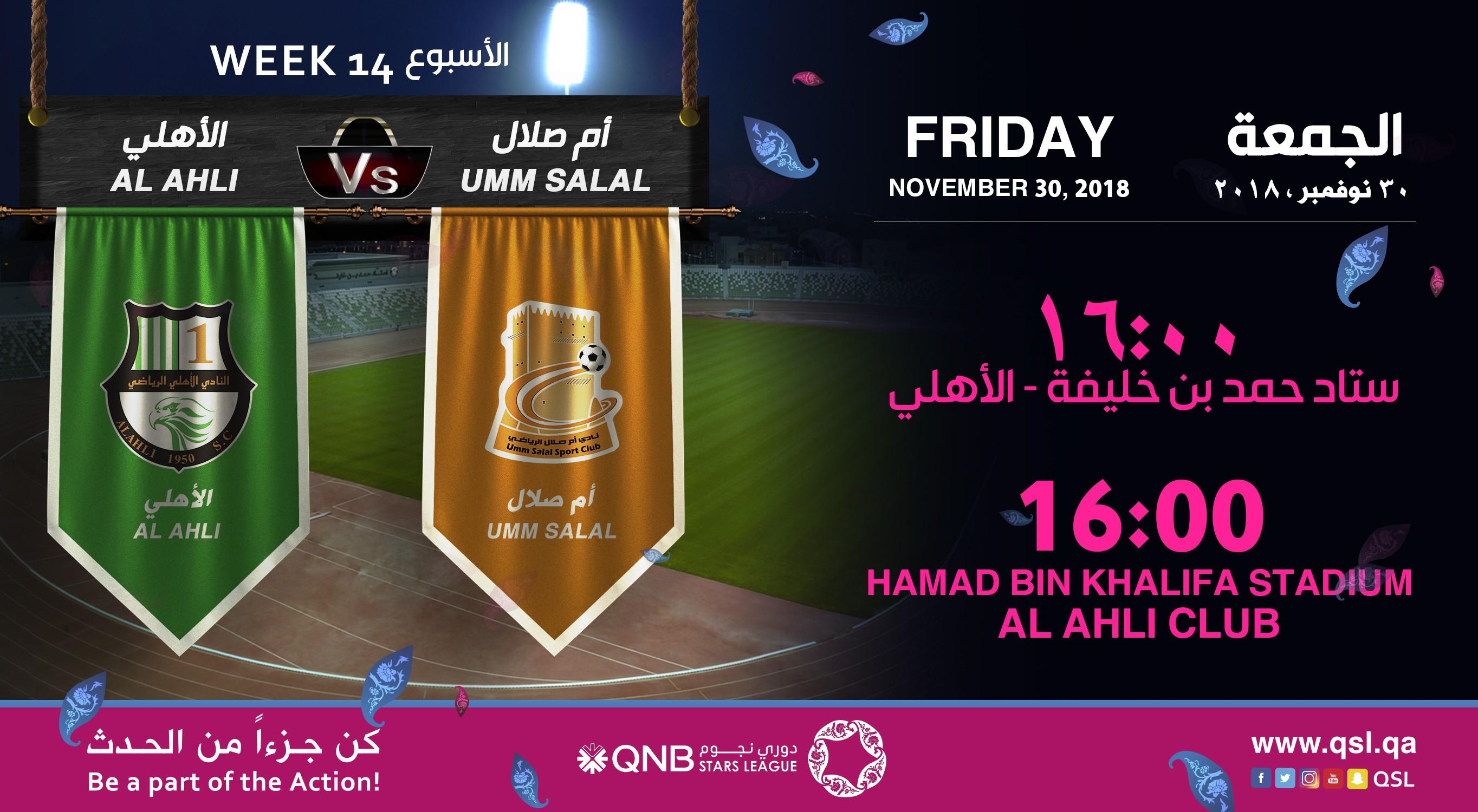 QNB Stars League Week 14 — Al Ahli vs Umm Salal