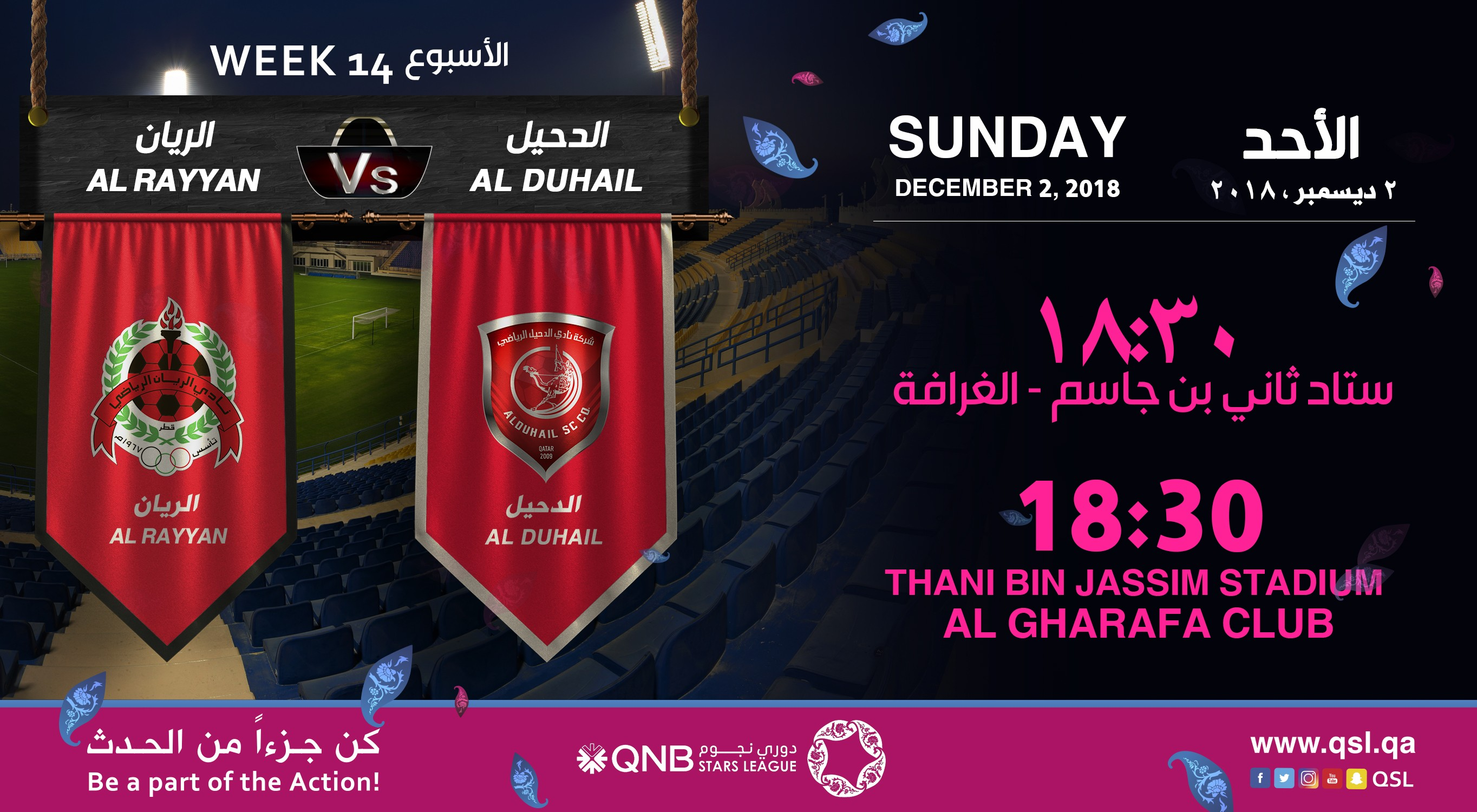 QNB Stars League Week 14 — Al Rayyan vs Al Duhail