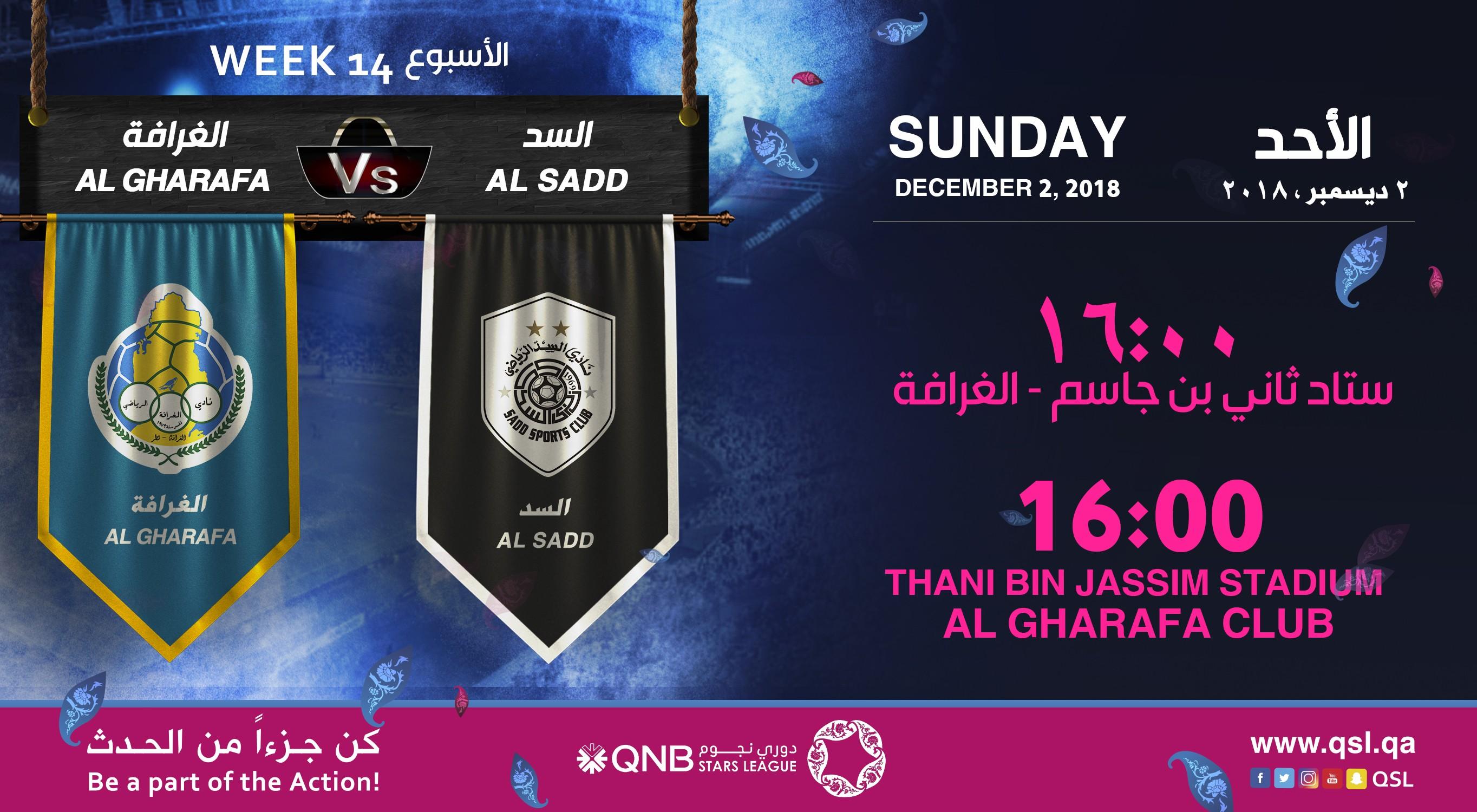QNB Stars League Week 14 — Al Gharafa vs Al Sadd