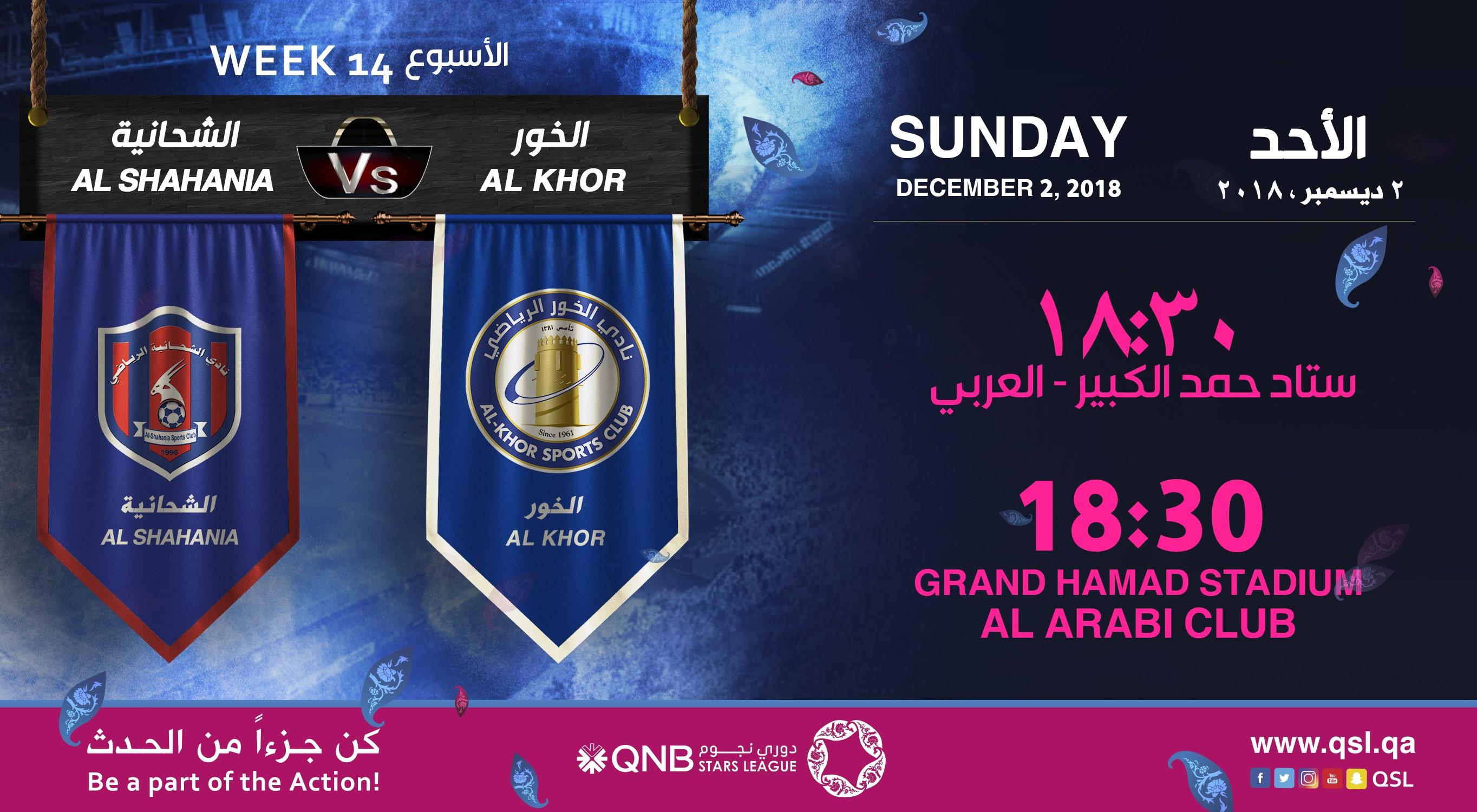 QNB Stars League Week 14 — Al Shahania vs Al Khor