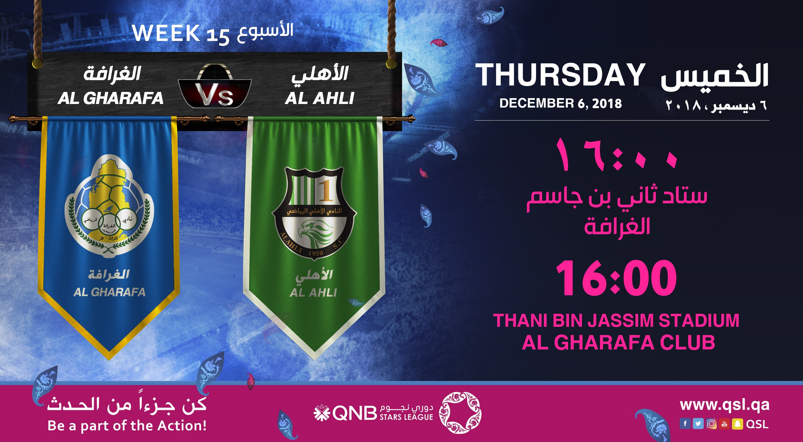 QNB Stars League Week 15 — Al Gharafa vs Al Ahli