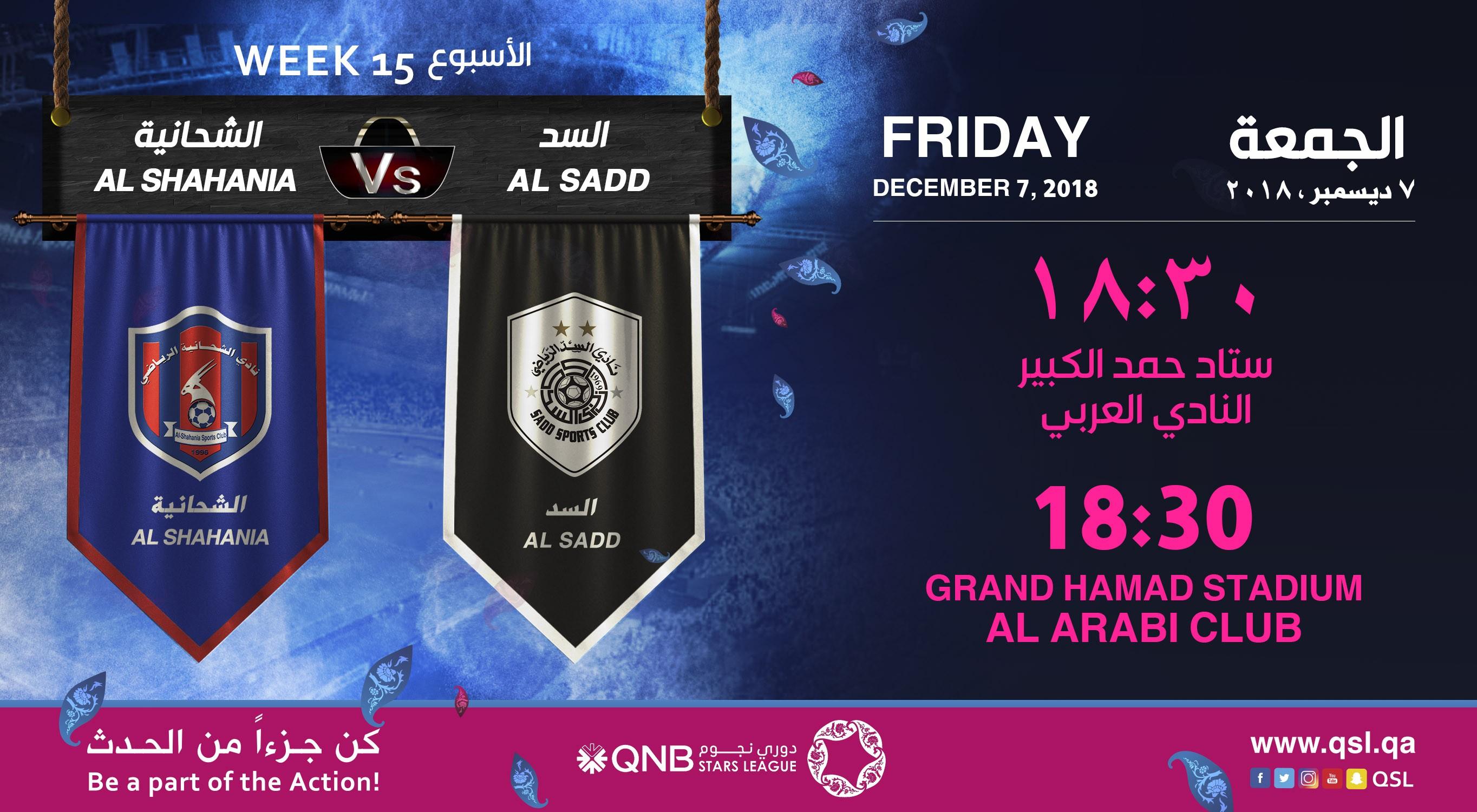 QNB Stars League Week 15 — Al Shahania vs Al Sadd