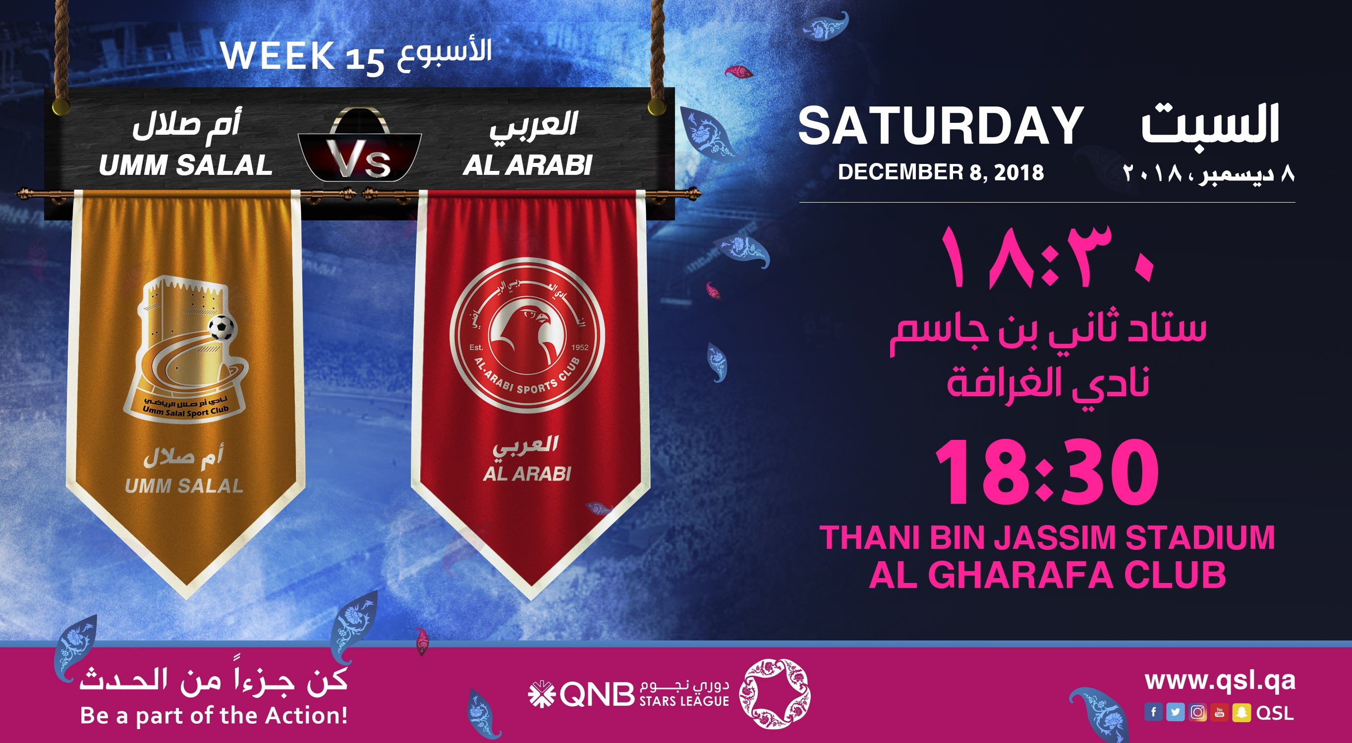 QNB Stars League Week 15 — Umm Salal vs Al Arabi