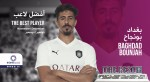 QNB Stars League — November & December, 2018 — Baghdad Bounedjah (Al Sadd)