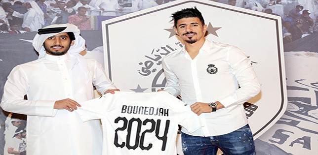 Bounedjah signs new contract with Al-Sadd lasting until 2024