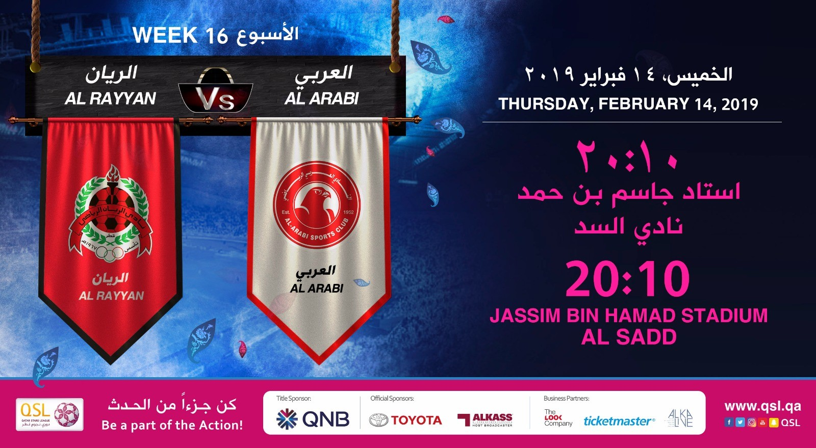 QNB Stars League Week 16 — Al Rayyan vs Al Arabi