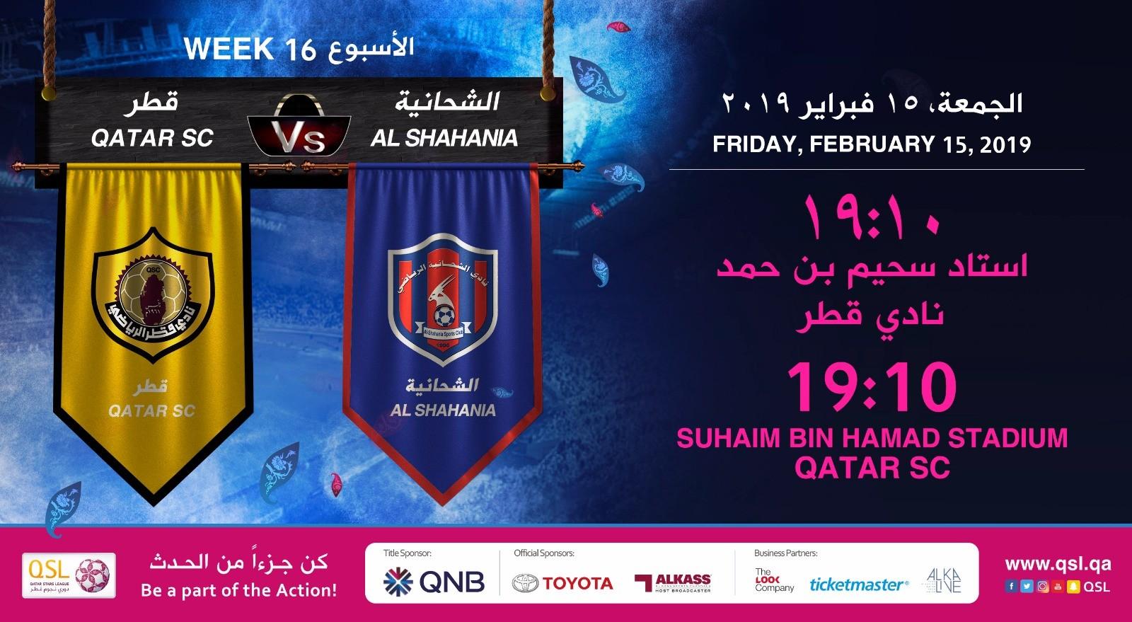 QNB Stars League Week 16 — Qatar SC vs Al Shahania