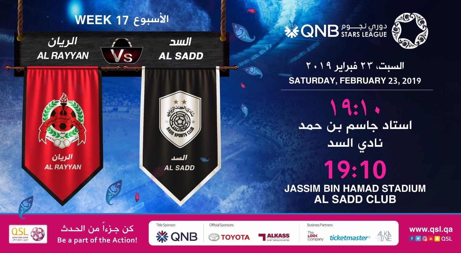 QNB Stars League Week 17 — Al Rayyan vs Al Sadd
