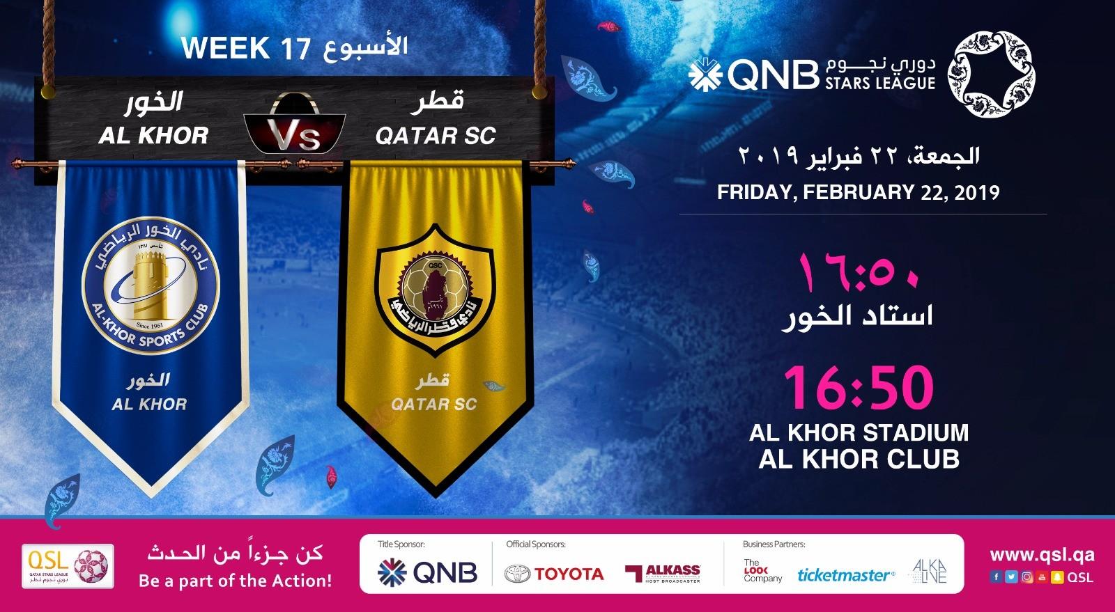 QNB Stars League Week 17 — Al Khor vs Qatar SC