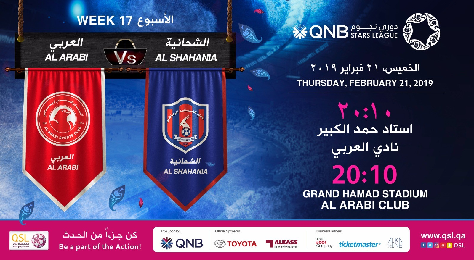 QNB Stars League Week 17 — Al Arabi vs Al Shahania