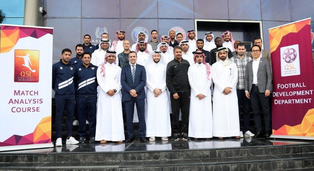 QSL's Match Analysis course noted for attendance of Qatari officials along with brothers from Kuwait and Oman