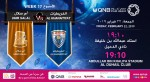 QNB Stars League Week 17 — Umm Salal vs Al Kharaitiyat