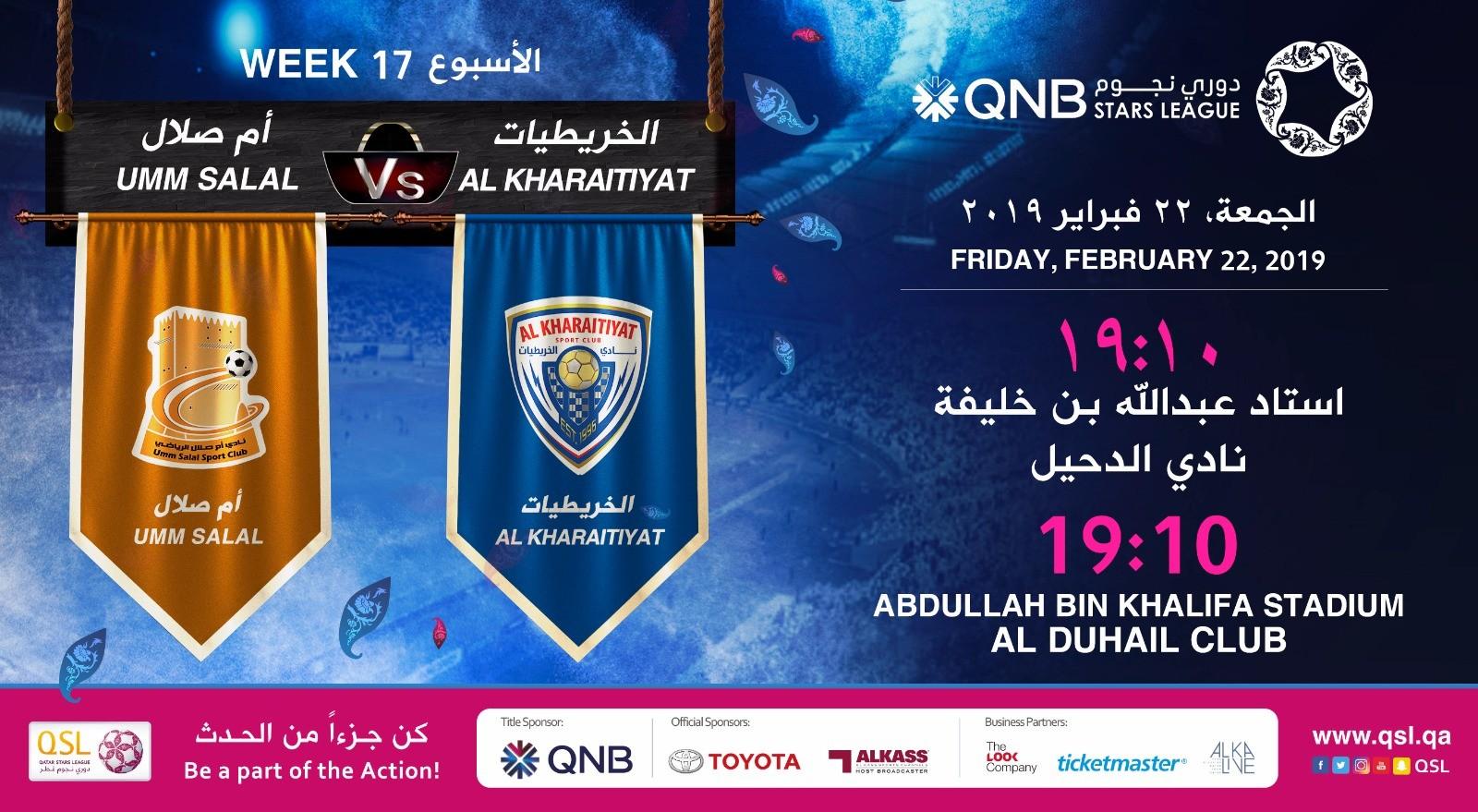 QNB Stars League Week 17 — Umm Salal vs Al Kharaitiyat