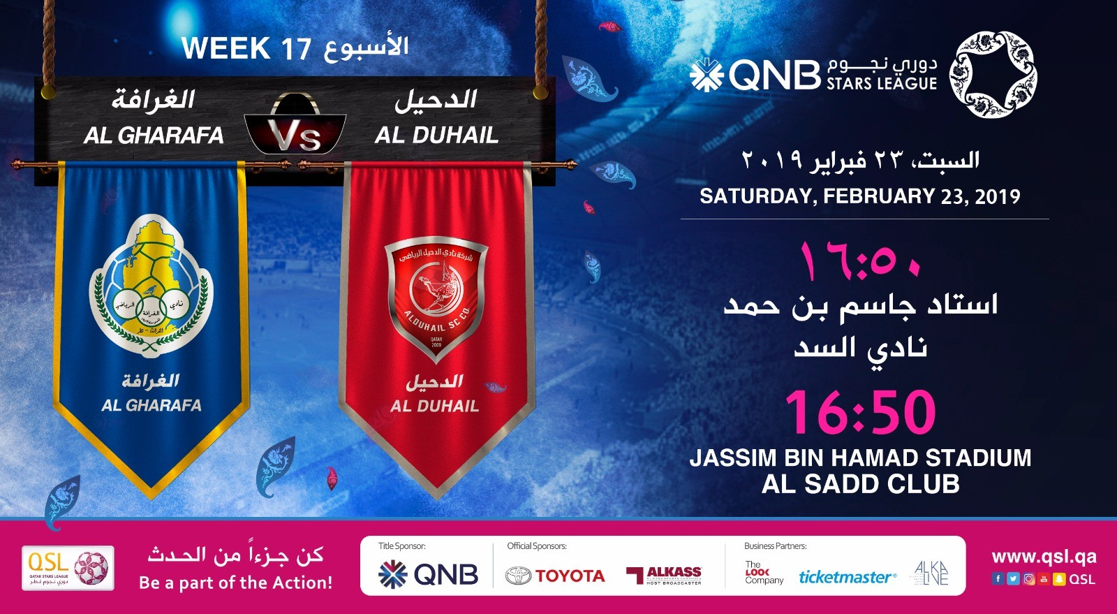 QNB Stars League Week 17 — Al Gharafa vs Al Duhail