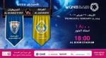 QNB Stars League Week 18 — Al Kharaitiyat vs Al Gharafa