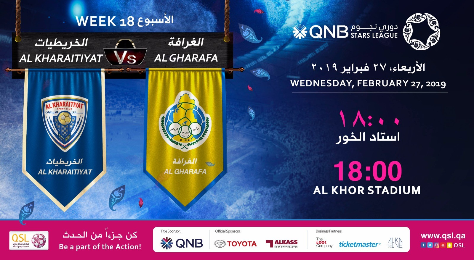 QNB Stars League Week 18 — Al Kharaitiyat vs Al Gharafa